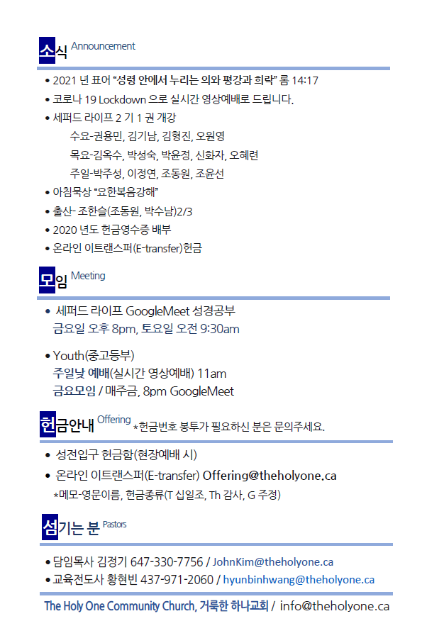 2021-02-07 15_00_52-Window.png