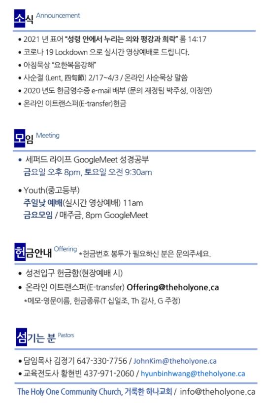 2021-02-14 13_01_45-20210214 - 행정 - Google Drive.png